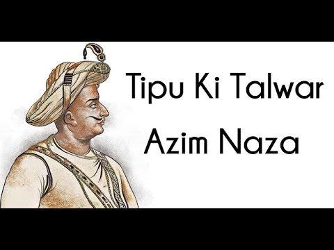 Azim Naza Qawwali - Tipu Ki Talwar - (Latest 2018 Dj mix)