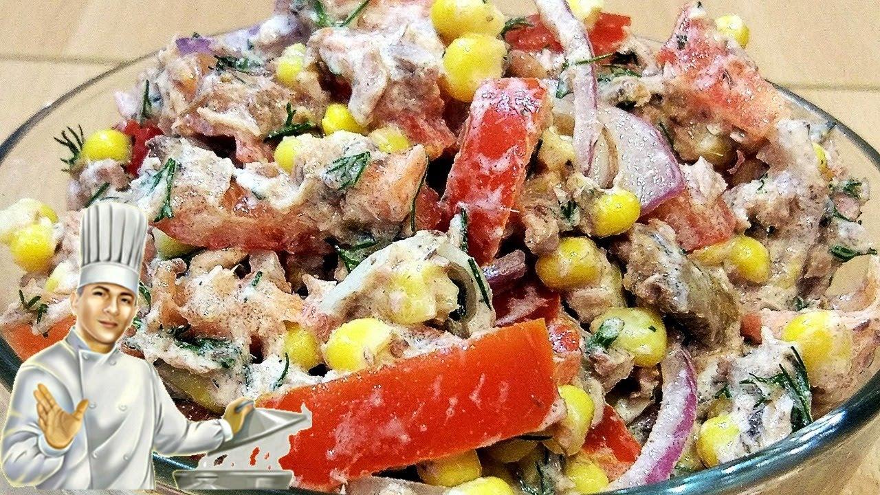 Салат с тунцом и помидорами - YouTube