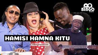 HAMISI BSS HAWEZI KUSHINDA Bongo Star Search Master J AFUNGUKA Kawakilisha Majudge wengine