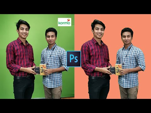 The EASY Green Screen Background Remover In Adobe Photoshop CC 2020