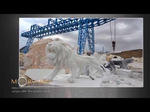 Afghan Morvarid Stone Mining Company Clip HD 2017