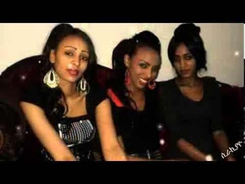 eritrean porn new sex video