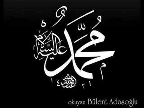 Allahumme salli Ilahi