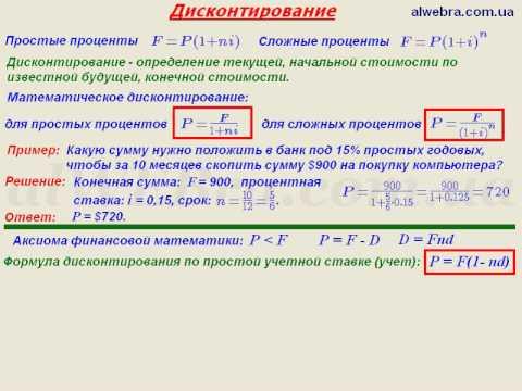 Как решить задачу на дисконтирование как решить двойственную задачу линейного программирования