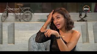 صاحبة السعادة - دينا الشربيني : الزوجة المصرية بتغير أكثر من الراجل وبتبقى حاسه إنه هيبص على حد تاني