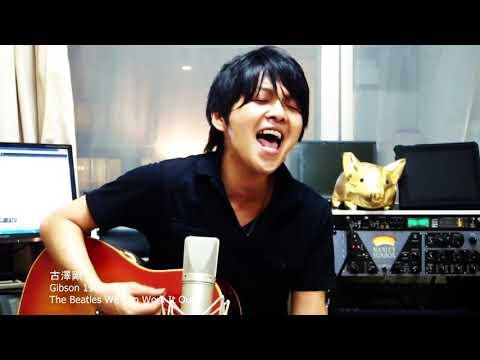 We Can Work it Out - The Beatles - Takeshi Furusawa