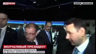 TRIBUNE.GR Erdogan - Paris - COP21 - 30/11/2015