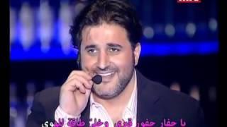 Melhem Zain - Ghibe ya Shams Ghibe (live)