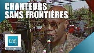 Chanteurs sans frontières en concert à La Courneuve | Archive INA