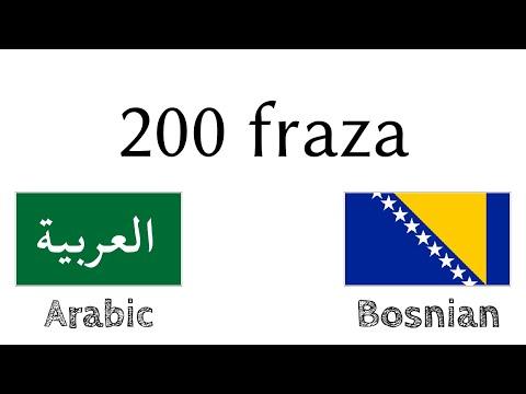 200 fraza -