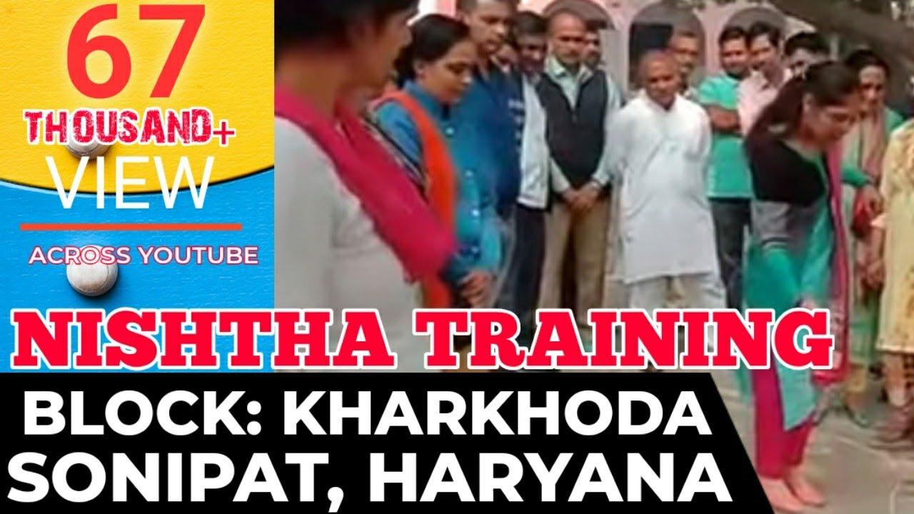 .weebly.comdiksha Nishtha Training