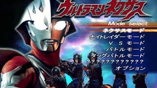 Ultraman Nexus PS2: Japanese import