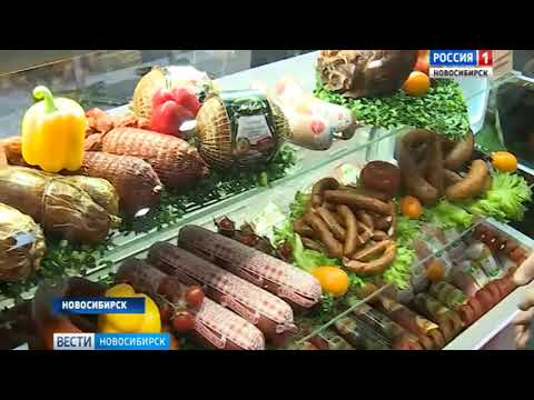 Агропромышленный форум начал работу в Новосибирске