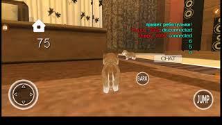 Топ 2 троллинг игроков (симулятор собаки 3D)