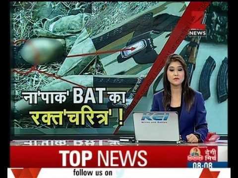 Barbarism of Pakistan's BAT exposed