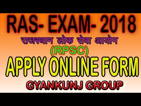 RAS EXAM 2018 APPLY ONLINE FORM