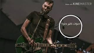 اغنية كان لك معايا بالكلمات (كايروكي) |Kan Lak Ma'3aya lyrcis (cairokee)
