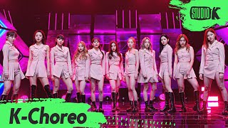 [K-Choreo 4K] 이달의 소녀 직캠 'So What' (LOONA Choreography) l @MusicBank 20200207
