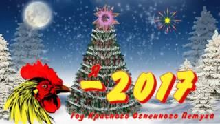 С Новым годом!  2017-Бесплатный проект для PROSHOW PRODUCER