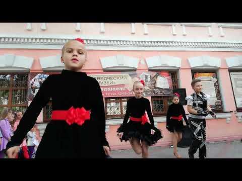 """Студия танца """"Грация"""" танец Королева красоты"""