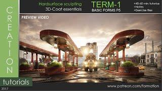 3D-Coat |Term-1| Базовые формы часть 5 | Превью урока