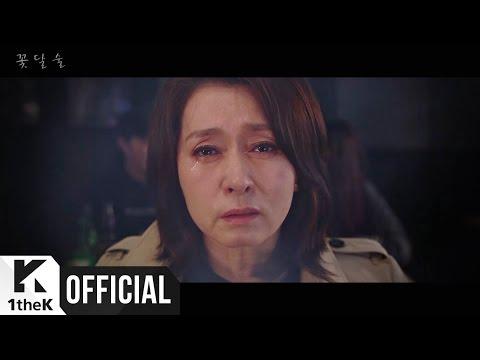 [MV] HONG JIN YOUNG(홍진영), DIA(다이아), KIM YON JA(김연자) _ you are my flower(꽃, 달, 술)
