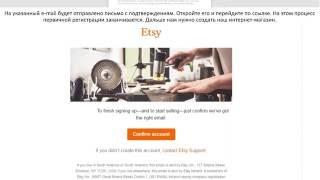7 простых шагов: Как открыть магазин на Etsy?