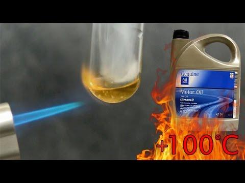 Масло моторное GM Dexos 2, 5w-30, 5 л. - YouTube