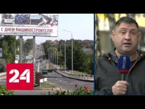 Министр доходов ДНР Александр Тимофеев тяжело контужен при покушении - Россия 24