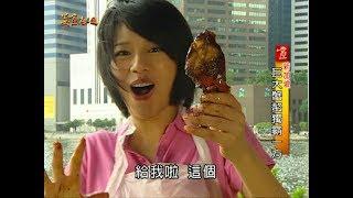 【新加坡】新加坡美食大滿貫?!螃蟹、榴槤、咖哩吃不斷!!美食大三通帶你一手辦!!【美食大三通】