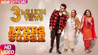 Athra Subah | Ninja Feat. Himanshi Khurana | Latest Punjabi Song 2017 | Speed Records