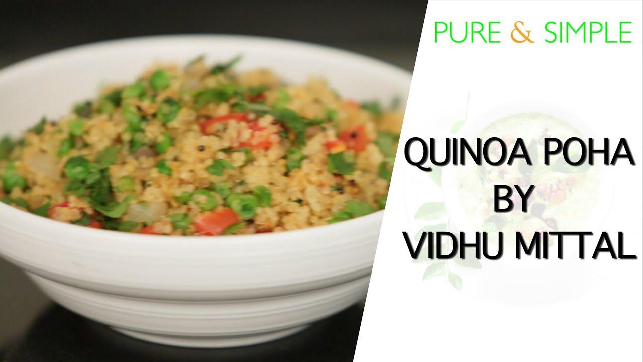How to make the easiest Quinoa Poha! (In Hindi) - YouTube
