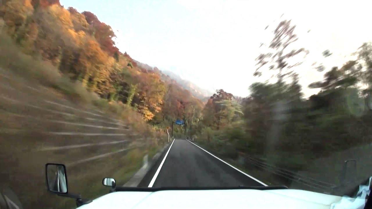 車載動画】青森県 県道28号線岩...