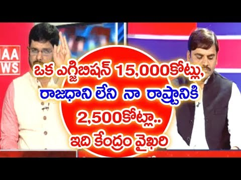 Mahaa Murthy Reveals Facts of Central Govt Cheating AP #PrimeTimeWithMurthy