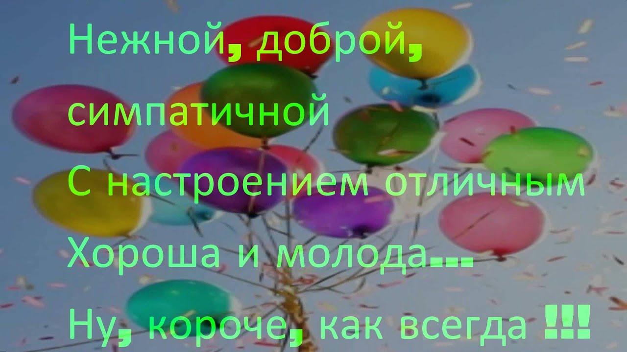 с днем рождения эмиль картинки