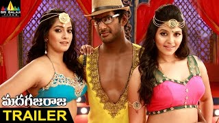 Mada Gaja Raja Movie Trailer | Vishal, Anjali, Varalakshmi | Sri Balaji Video