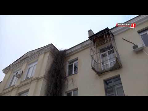 В Волгограде на ул. Мира рухнул балкон