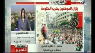 """بالفيديو.. التخطيط: المحتجون على """"الخدمة المدنية"""" الأعلى دخلا في مصر"""