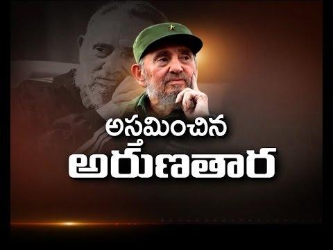 Profile Story | Cuba Legend Fidel Castro (90)