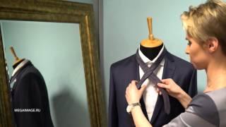 Простой способ завязывания галстука: Принц Альберт.