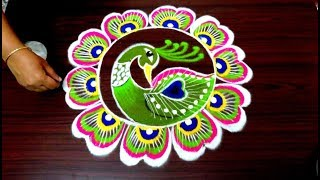 latest peacock innovative multicolor rangoli design || Beautiful kolam designs || simplerangoli