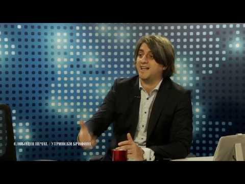 Bulgarian Macedonia TETOVO (Tetova -Tetovska) from YouTube · Duration:  4 minutes 16 seconds