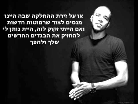 J. Cole - Hold It Down Hebsub  מתורגם