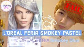 How to PASTEL HAIR: Loreal FERIA Smokey Blue Hair Dye tutorial fail 😢