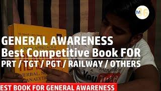 Best General Awareness Book for Competitive Exam | DSSSB / KVS / TGT / PGT / PRT / Railway / Others