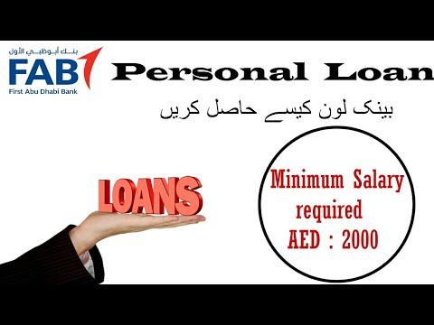 Personal Loan For AED 2500 Salary In UAE | #lonefab #dxbinfo