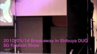 SGモデル みな のファッションショー イベントBreakaway/VJ Gou(Infini...