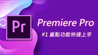 Premiere Pro 01Youtuber !!