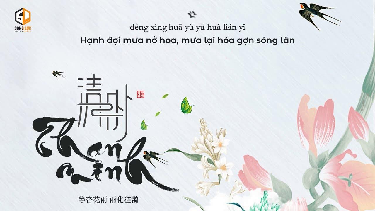 [Vietsubᴸʸʳᶦᶜ] Thanh Minh – Âm Khuyết Thi Thính (feat.Lý Giai Tư) ♪Song Lục♪