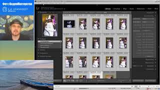 все возможные 3 способа, как применить настройки одной фотографии к другим в программе Lightroom